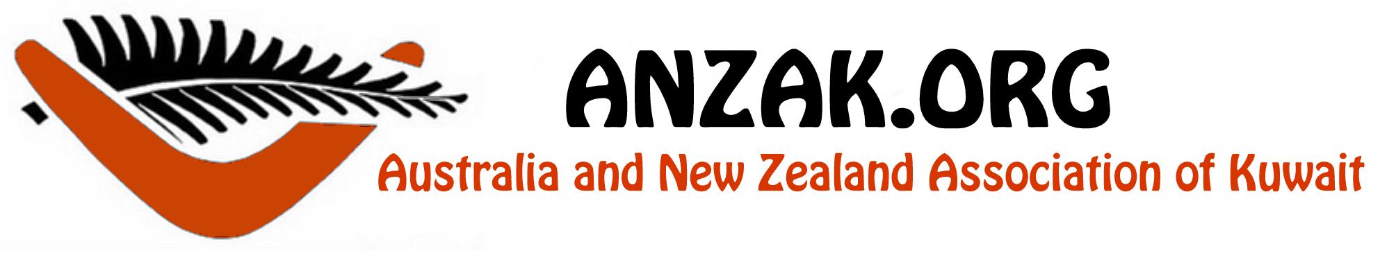 ANZAK Logo